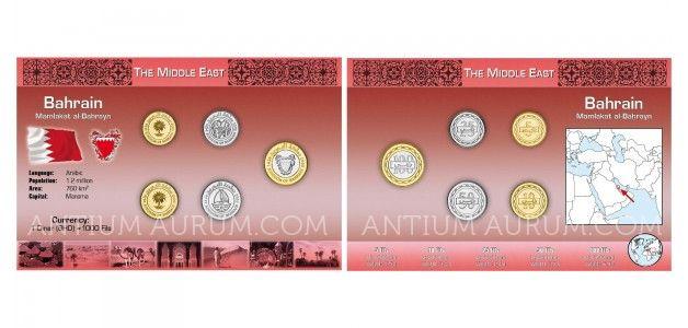 Sada oběžných mincí BAHRAJN
