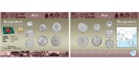 Sada oběžných mincí BANGLADÉŠ