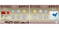 Sada oběžných mincí ČÍNA I.