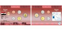 Sada oběžných mincí EGYPT I.