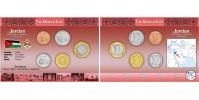 Sada oběžných mincí JORDÁN