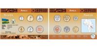 Sada oběžných mincí RWANDA