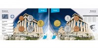 Sada oběžných mincí ŘECKO