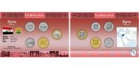 Sada oběžných mincí SÝRIE
